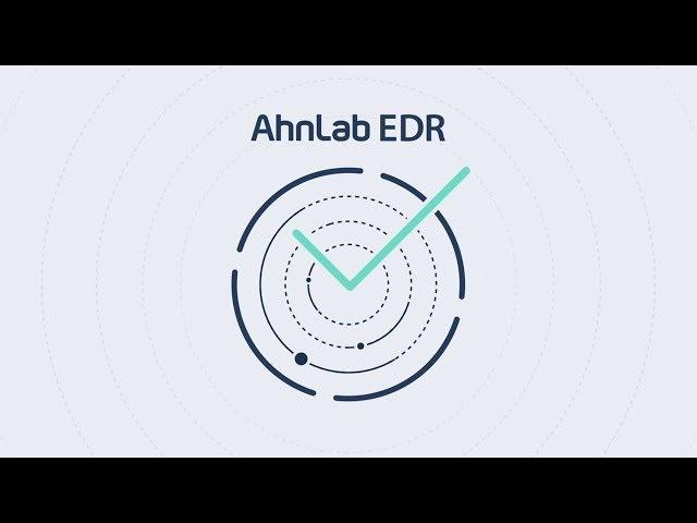 AhnLab EDR, 진일보한 엔드포인트 위협 탐지•대응