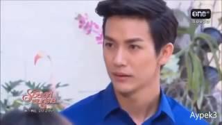 Roy Leh Sanae Rai MV Push   Lily