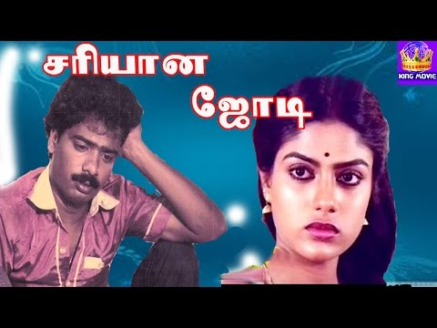 Sariyana Jodi-Pandiyarajan,Ranjani,Kovai Sarala In Super Hit Comedy Tamil Movie