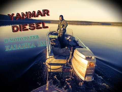 Подвесной лодочный мотор Yanmar Diesel 36