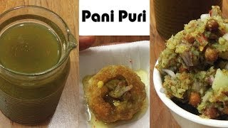 pani pur recipe in urdu