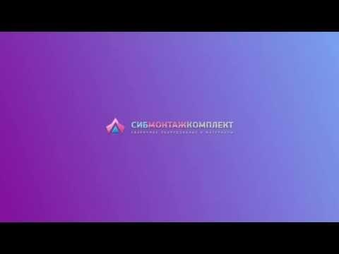 видео: Оборудование для наплавки, наплавочные установки