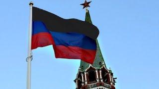 Евросоюз вводит персональные санкции против главарей террористов Донбасса - Цензор.НЕТ 1142