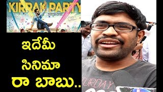 Kirrak Party Public Talk || Review| Nikhil Sidd...