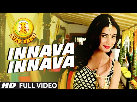 Innava Innava Full Video Song ||