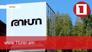 Հայաստանի երկրորդ քաղաքի օրը նշվում է վերակառուցված «Թումո» կենտրոնի և նորոգված ծննդատան բացմամբ