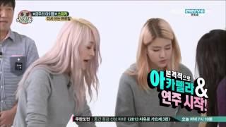 주간아이돌 스피카 아카펠라 공연