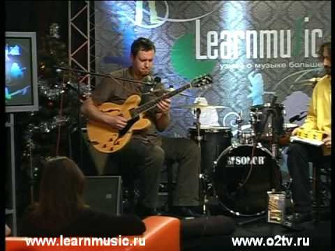 Михаил Лисов ч. 2 - Learnmusic 11 янв 2009- урок игры на гитаре
