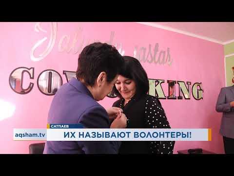 Выпуск новостей от 03.02.2020 (рус.)