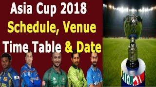 Asia Cup 2018 I UAE I Date-Time- Venue I Full Schedule(Updated)
