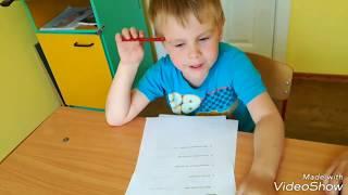 Саша, 5 лет, 3-й год обучения. Подготовка к Starters в HappyKids, Тула