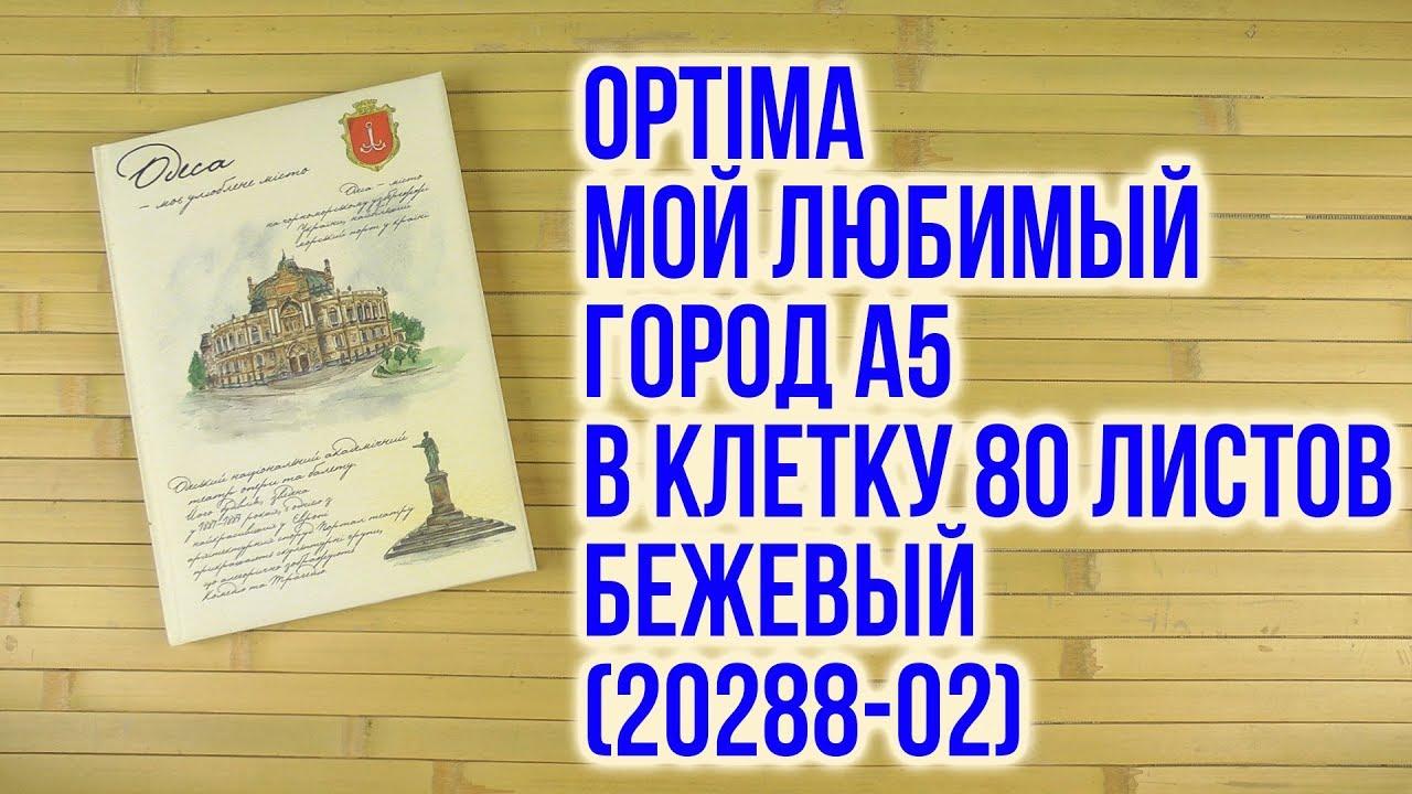 Наборы для специй, солонки, перечницы, спецовницы. Продажа, поиск, поставщики и магазины, цены в украине.