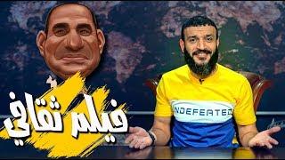 عبدالله الشريف | حلقة 22 | فيلم ثقافي | الموسم الثالث
