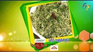 Paneer kothimeera Rice| Telugu Ruchi | 13th  March 2018 |ETV  Telugu