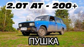 """Бешеный ВАЗ 2104 c двигателем """"Toyota SUPRA"""". Убийца ИНОМАРОК!!!"""