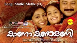 Muthe muthe (D) - Kanakanmani