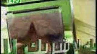 [2.03 MB] Labbai Kalla Huma Labbai