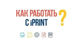 видео Epson iPrint