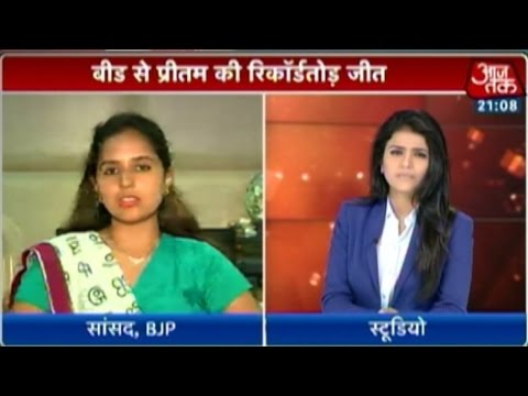 Pritam Munde breaks PM Modi's win margin