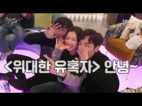 The Great Seducer - Behind the Scene 23