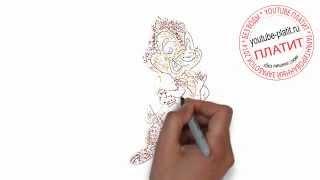Как нарисовать бурундука Чипа карандашом поэтапно