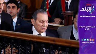 المحكمة تطلب مقعدًا لمبارك مراعاة لتقدمه في السن