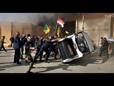 Эвакуации посла США в Багдаде Протестующие ворвались в закрытую зону