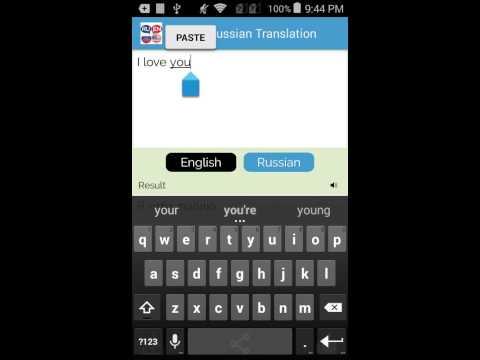 english to russian