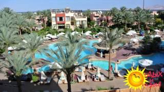 Отзывы отдыхающих об отеле Rehana Sharm Resort 4*  г. Шарм-Эль-Шейх (ЕГИПЕТ)(Отдых в Египте для Вас будет ярче и незабываемым, если Вы к нему будете готовы: купите тур в Египет, а именно..., 2015-06-29T11:10:35.000Z)