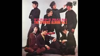 The Spiders - Album No.1 Vinyl Reissue.