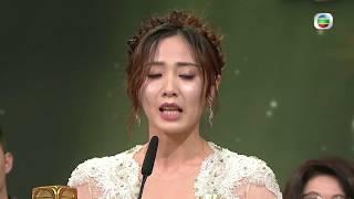 萬千星輝頒獎典禮2017「最佳女配角」-朱晨麗