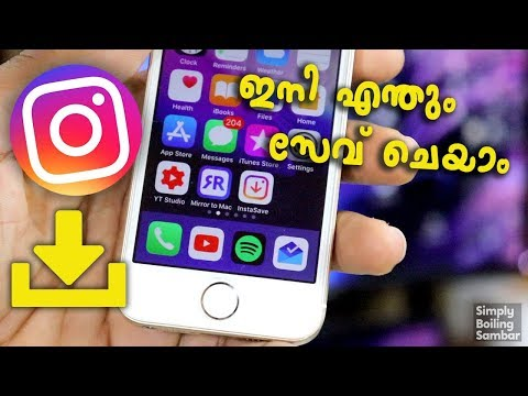 Download Videos/Photos From Instagram Easy and FREE 🔥🔥  Malayalam Tech Video