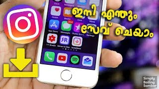 Gambar cover Download Videos/Photos From Instagram Easy and FREE 🔥🔥| Malayalam Tech Video