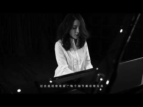[Chen Jie Music 陈洁音乐] New York Times T Magazine feature story