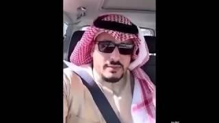 علاء عنبر يعلق على التغسيل بدهن العود - قناة عبدالله التميمي