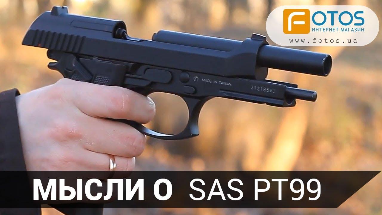 Пневматические пистолеты beretta купить в интернет-магазине ➦ rozetka. Ua. ☎: (044) 537-02-22, 0 800 503-808. $ лучшие цены, ✈ быстрая доставка, ☑ гарантия!