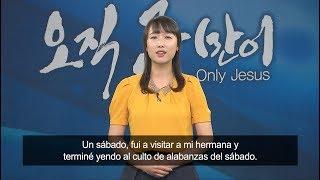 ¡El dolor y odio hacia mis padres  fue cambiado por esperanza! : Hyojin Yu, Iglesia Hanmaum