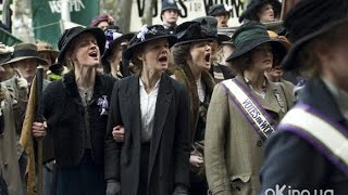 Суфражистка (Suffragette) 2015. Український трейлер [1080р]