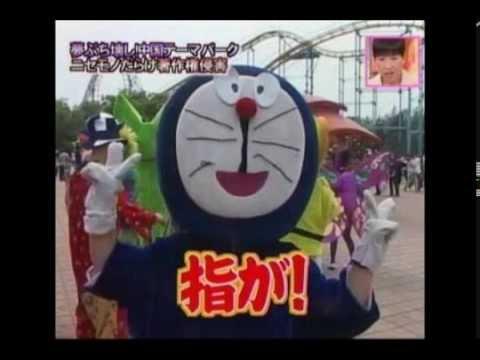 歌舞伎町で中国人観光客に暴行、チャイニーズ怒羅権の構成員逮捕 ->画像>3枚