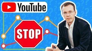 Как выйти из ограничителя просмотров на YouTube-канале?