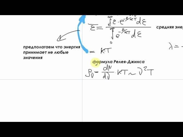 Квантовая механика. Лекция 2. Часть 2