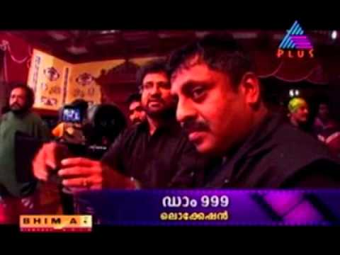 DAM999 Theme Song Trailer Asianet Plus