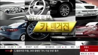 유러피언 실용주의의 실현! 'SM3 디젤'…