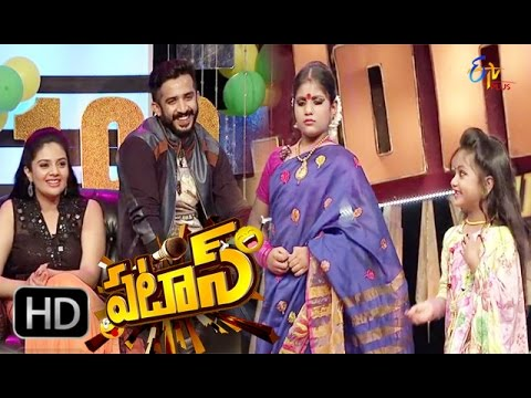 Patas - 30th March 2016 - పటాస్ - 100th Episode special Full Episode