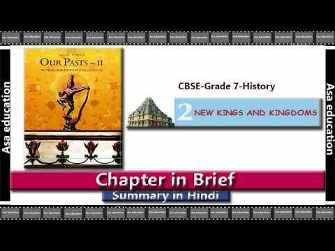 Ch 2 New Kings and Kingdoms (History, CBSE, Grade 7) Chapter in Brief/  Summary in Hindi