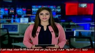 نشرة السابعة من #القاهرة_والناس 8 نوفمبر