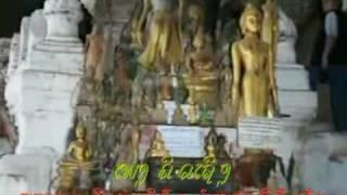 63. ເພງ ຄິດເຖິງ Mr. Bounthieng Manivong ເພງ ຄິດເຖິງ