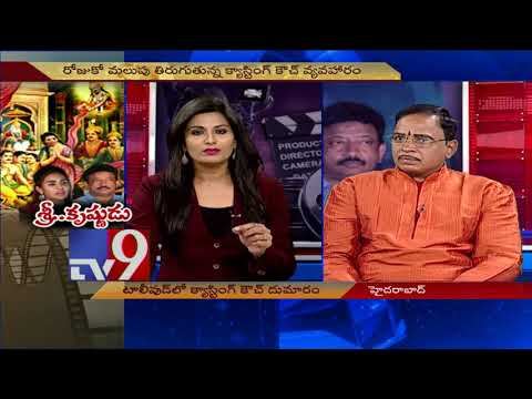 Sri Reddy on Tollywood Casting Couch    Jonnavithula reacts    RGV - TV9