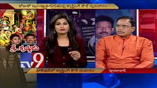 Sri Reddy on Tollywood Casting Couch || Jonnavithula reacts || RGV TV9