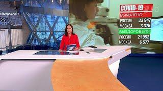 В России выявили 23 947 новых случаев заражения коронавирусом